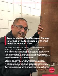 OC-article-p1_FR